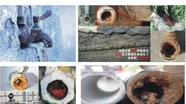 【独家剖析】清洗自来水管是骗局吗?
