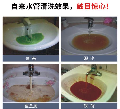 不同类型水管清洗效果对比(水管各种清洗方式对比)