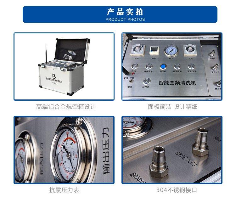 自来水管清洗机功率大好还是功率小好,如何挑选水管清洗机?