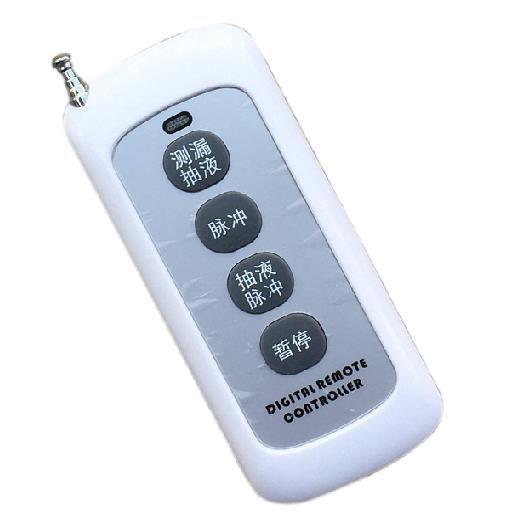 宝维家高周波脉冲清洗机遥控对码方法