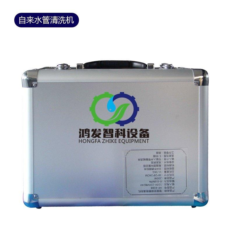 鸿发机电水管清洗机多少钱一台?