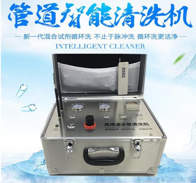 润清环保水管清洗设备多少钱一台