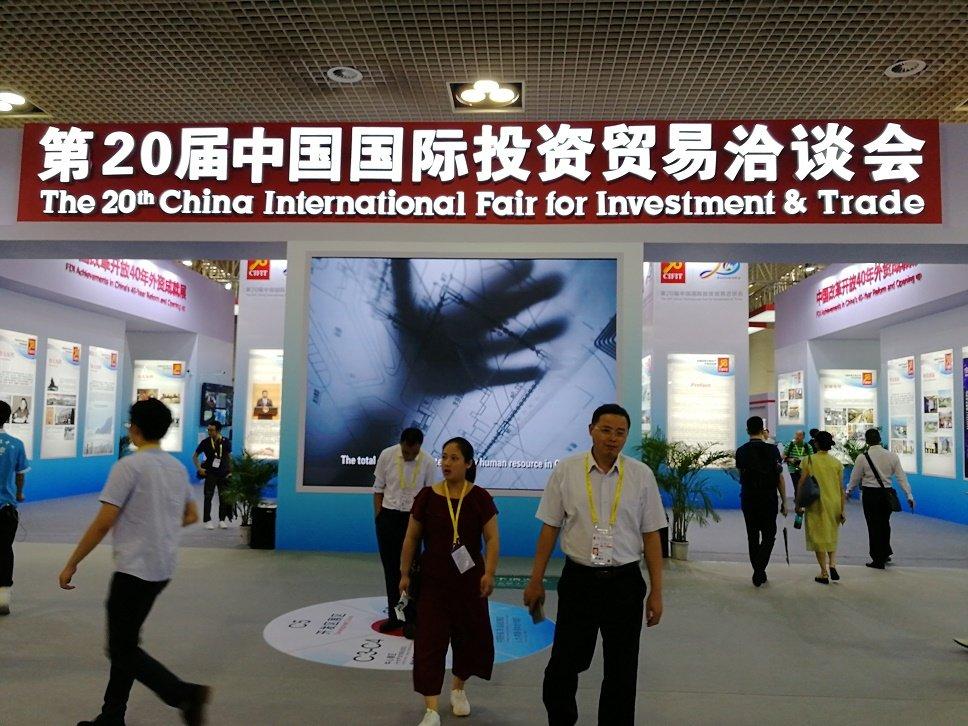 热烈祝贺公司参加厦门9.8展会取得圆满成功