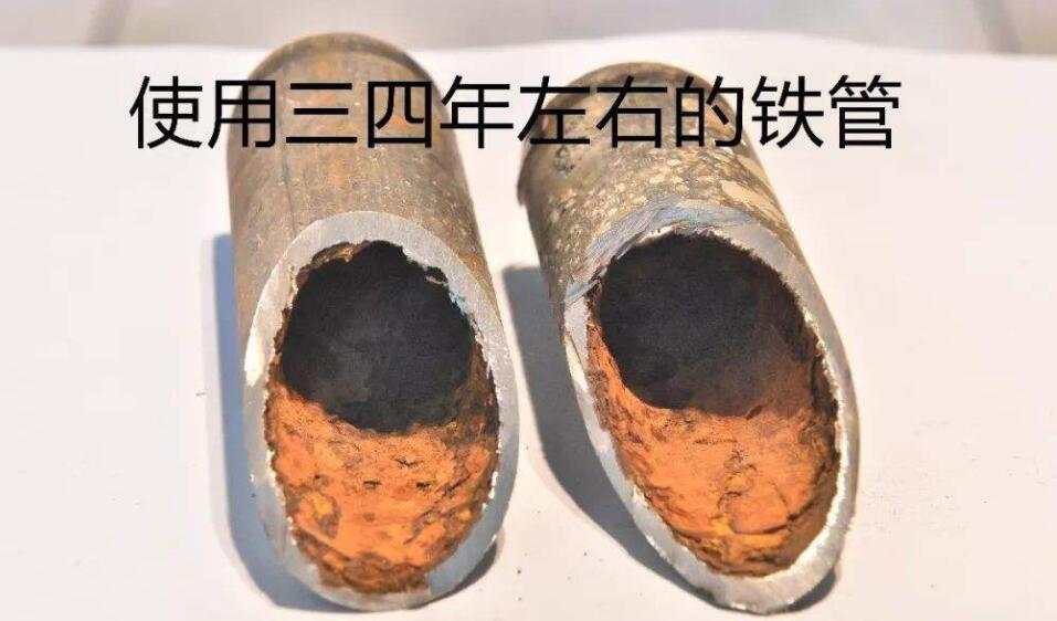 自来水管内壁污垢是怎么产生的?有什么危害?