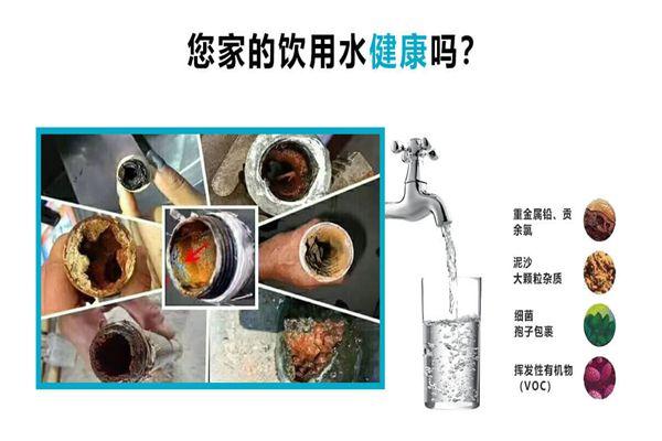 保障家庭用水安全,从水管清洗开始