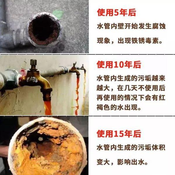 家里的水管变脏了应该怎么办?