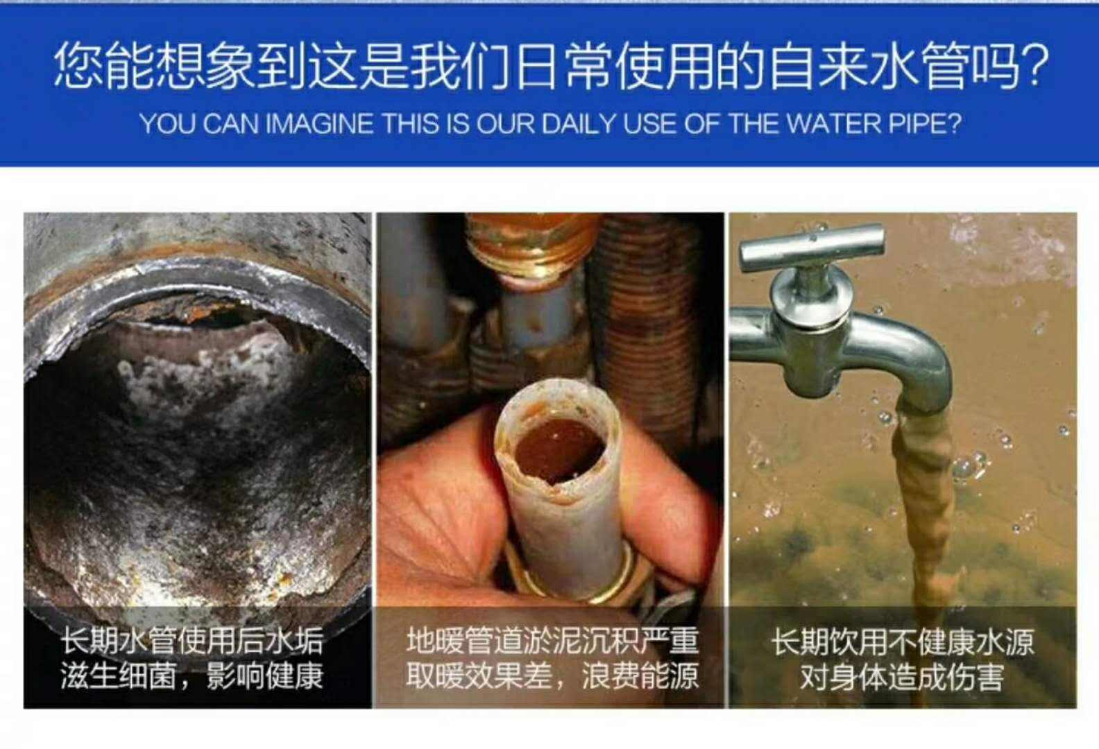 管立净水管清洗项目怎么样