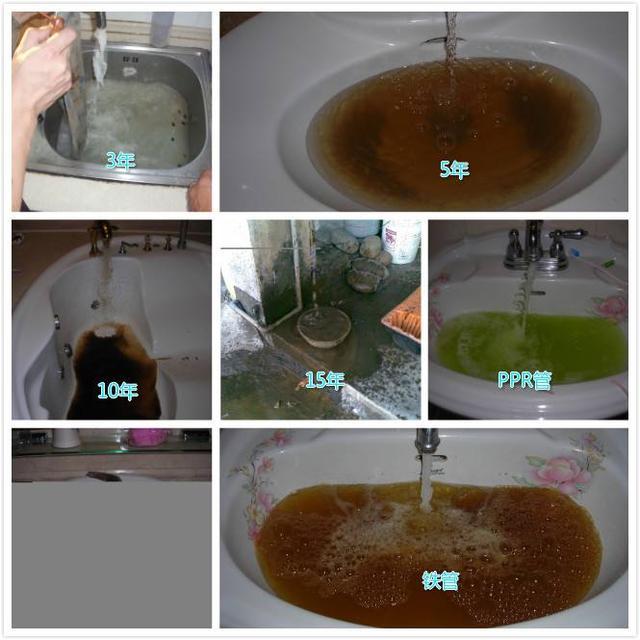 英邦水管清洗一套设备多少钱