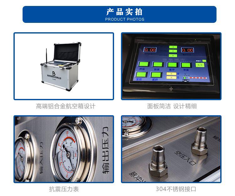 宝维家VJ-X5专业版水管清洗设备项目加盟